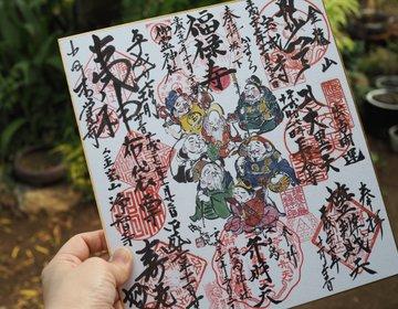 【鎌倉さんぽ】古都鎌倉を楽しむ!鎌倉七福神を回ってみよう♪まとめ♡