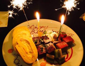【食べログ3.5以上!!】誕生日をお祝いするなら!おしゃれで安い中目黒リゴレットが最強すぎる♪