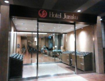 キレイ♪交通の便も良し!女性も多かったです。リニューアルで快適 御茶ノ水ビジネスホテル「ジュラク」