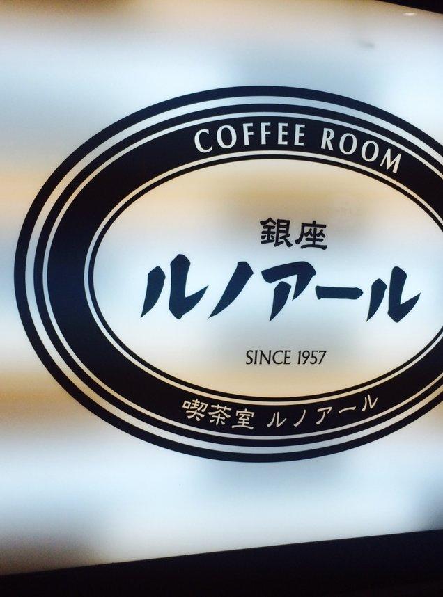ルノアール 渋谷シオノギビル店