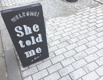 函館とChill 「She told me」大正時代のビルをリノベしたカフェと夕日