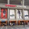 日産スタジアム (International Stadium Yokohama)