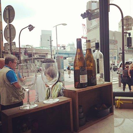 ゴントラン シェリエ 渋谷店