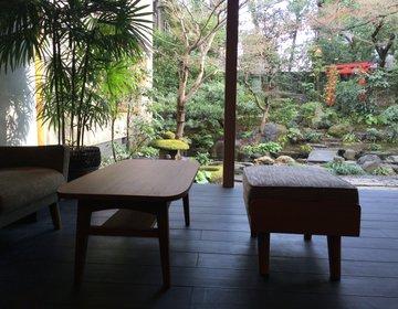 京都隠れ家カフェ『kawataro(カワタロ)』日本庭園を眺めながら八阪神社近くで