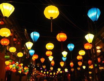 【ベトナムにある世界遺産!】日本とも縁のある街、ホイアンで過ごす満月の夜。