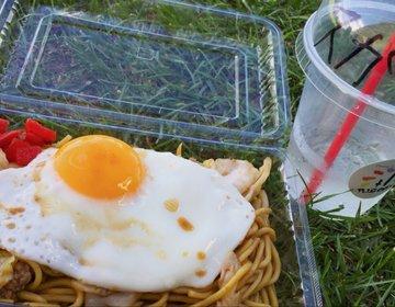 秋田のうんめぇグルメ6つ!高橋優・主催フェスACMFで食べたおいしいものたち。