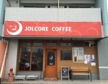 ホッと一息♡ついゆっくりしてしまう【ジョルコアコーヒー 今宿店】女性に人気‼︎