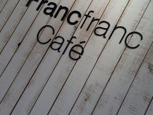 フランフランカフェ
