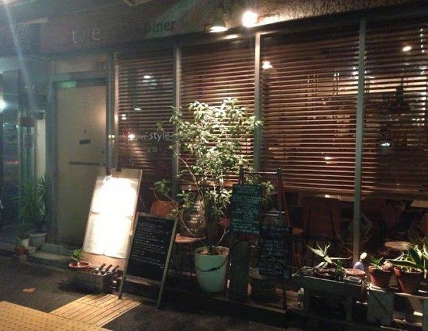 Cafe+Dinner Style