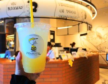 注目度No.1!神戸にオープンしたピーナッツホテルでスヌーピーの世界を体験しよう♡