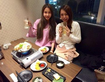 【品川女子会】駅近で名古屋コーチン料理!冬にぴったりな鍋会♡忘年会シーズンにも