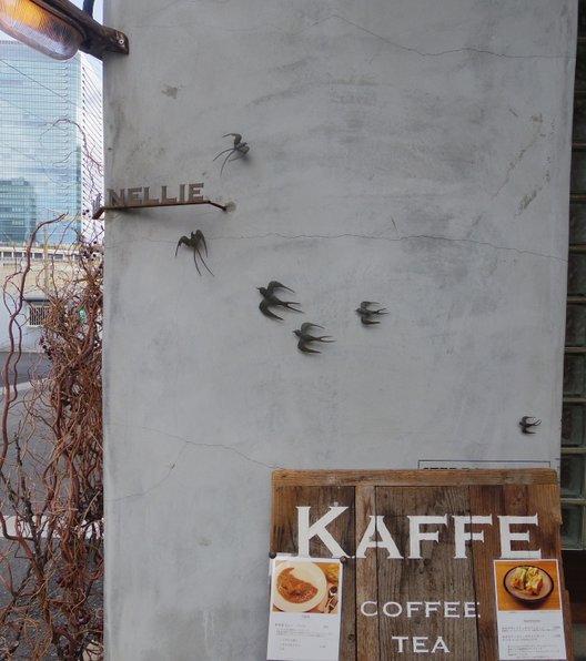 KAFFE BAR NELLIE