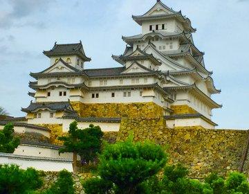 【フォトジェニックな世界遺産】日本最大の天守閣姫路城の美しい写真を撮影できるスポット