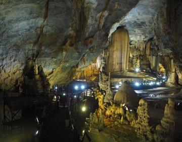世界で最も美しい洞窟?!ベトナムにある『天国の洞窟(英名:paradise cave)』を探検!