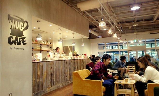 マグカフェ グランベリーモール店