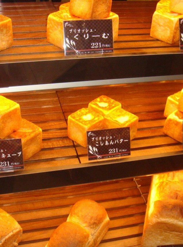 濱田家 渋谷ヒカリエ ShinQs店