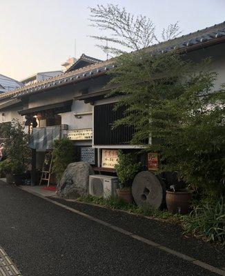 ハーブ茶屋 FlowerTea+cafe