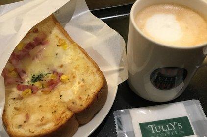 タリーズコーヒー 日本橋YUITOアネックス店