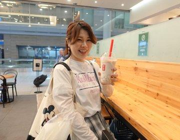 【韓国・仁川空港】日本より安い♡飛行場でのおすすめカフェはゴンチャに決まり。タピオカ飲もうぜ。