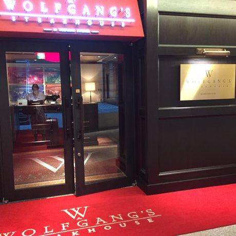 ウルフギャング・ステーキハウス 丸の内店