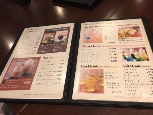 【閉店】カフェレストラン リップル