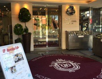 2500円でフレンチコースがいただける横浜ガーデンホテルのランチ