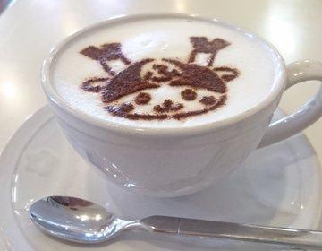 【埼玉県深谷】ふっかちゃんラテアートが楽しめる「カフェ花見」でランチ