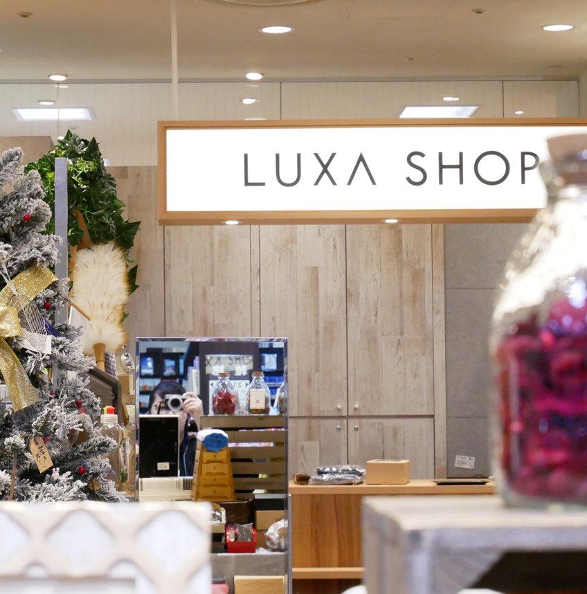 LUXA SHOP みなとみらい店