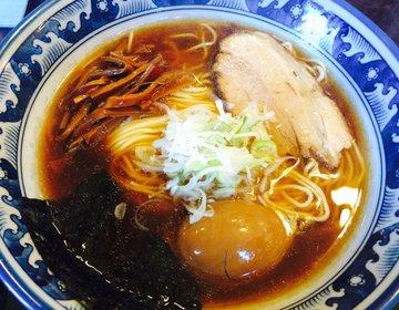 福島県相馬市で一番食べログ評価が高いラーメン屋さん『井戸端よしお』!夜は居酒屋にもなる!
