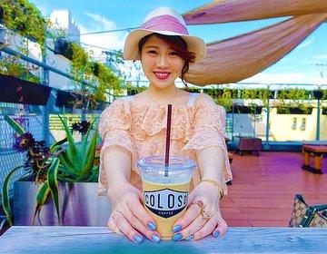 【喫煙可】コーヒー1杯で幸せな笑顔になれる原宿のフォトジェニックなカフェ。1人でもデートにもおすすめ