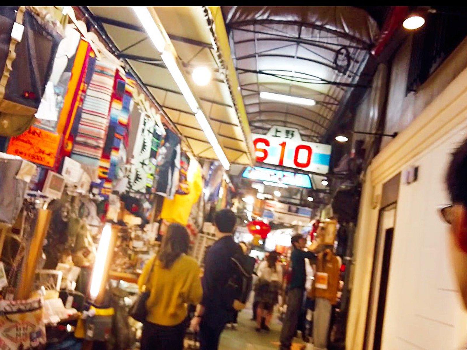フィッツマーケットアメ横プラザ店