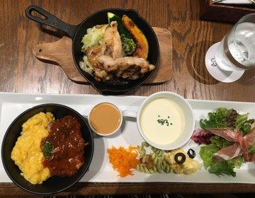ソラリアプラザ7階カジュアルダイニング【Essen tapas & grill】ランチ〜ディナー☆