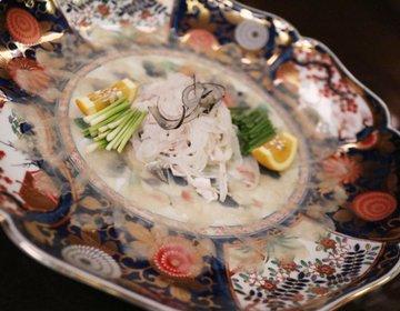 大分県・臼杵 ここでしか食べられない! 究極のフグ料理フルコースを楽しむ!【山田屋】