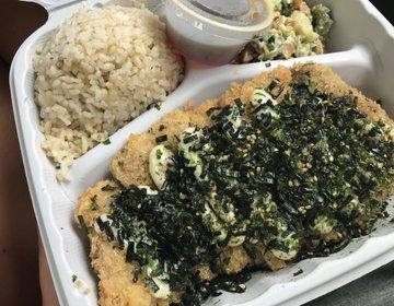 ハワイ女子旅  モンサラットアベニューで大満足ランチ!美味しいプレートランチ パイオニアサルーン