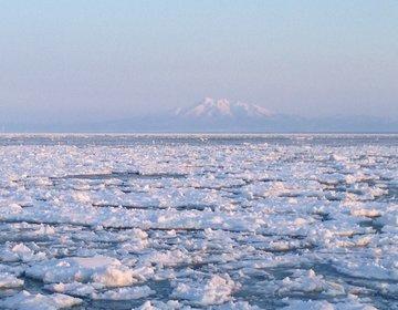 【網走】絶景の流氷を、流氷ウォーク&流氷観光砕氷船おーろら号で堪能♪ 夕ご飯は蟹三昧☆