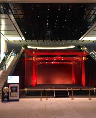 羽田空港国内線ターミナル駅(京急)