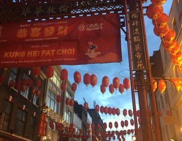 【ロンドンSOHO中華】チャイナタウンで食べる大人気本場の中国の味を試して来た!