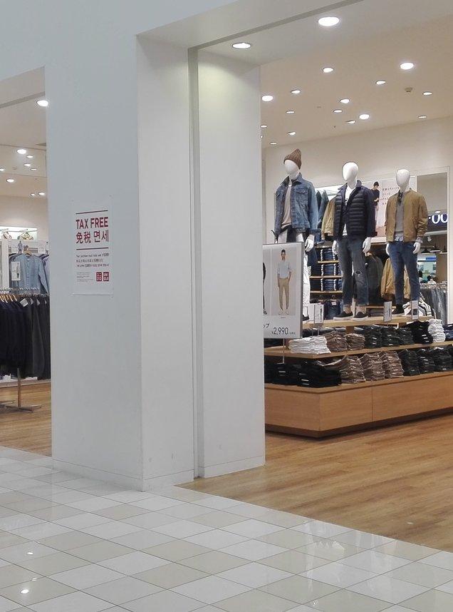 ユニクロ モレラ岐阜店