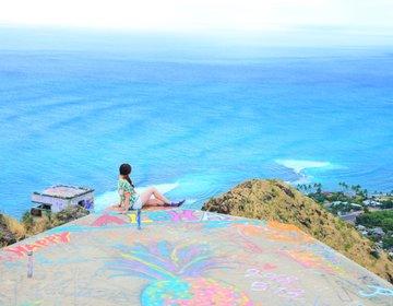 登頂者しか見られない絶景を!ハワイに来たら絶対登りたいトレッキングコース3選