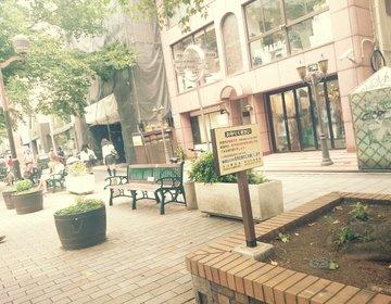 【自由が丘】雑貨・カフェ・スイーツ。自由が丘の街歩きデートコースを紹介!