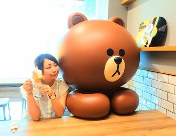 【東京と福岡だけ!!】可愛すぎるLINE FRIENDS STOREは行っとくべき!