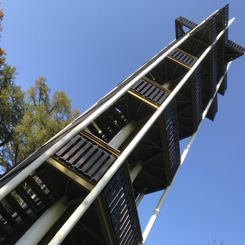 一本山展望タワー
