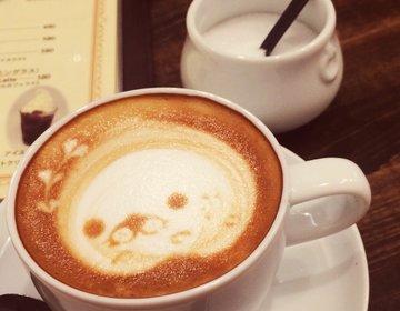 【穴場】wifi電源有り淡路町カフェのかわいすぎるラテアートに癒されまくりで作業もはかどる