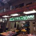 上野アメ横商店街・アメヤ横丁(Ameya Yokocho)