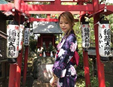 【女性限定!】とうふ屋うかい大和田店『手ぶらでゆかた+昼膳プラン』が8/31まで開催中!