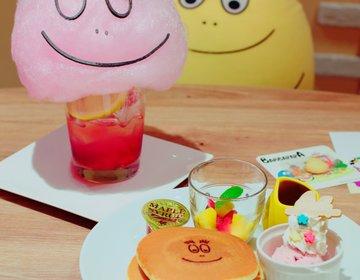 【日本初!SNSで自慢できちゃうバーバパパカフェ♡】越谷レイクタウンでおしゃれカフェめぐり♪