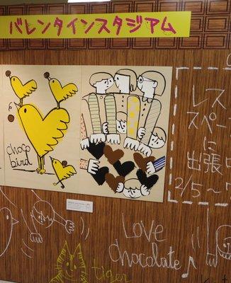 メリーチョコレート 阪神百貨店