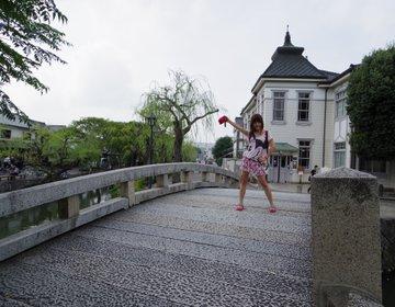 岡山・倉敷で「るろうに剣心」ロケ地巡り!岡山の人気スポット♡