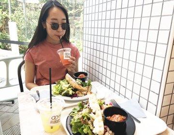 【渋谷】野菜たっぷりデリとおしゃれな空間「PULP Deli&Cafe」