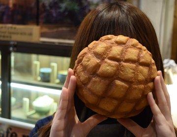 【浅草で人気のスイーツ店はココだ!】寒くたって甘いモノは食べたい!浅草人気食べ歩きスイーツまとめ。